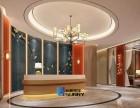 上海美容院设计 上海美容会所装修 美容店装修公司
