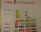 郑州南4环华南城20一150平旺铺,总价30万