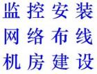 广州安装电话交换机办公电话总机国威安装集团电话维修