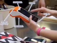 苏州POS机办理安装 个人提现app免费送 费率低