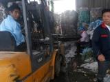 專業處理工業垃圾 工業邊角料處理