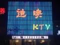 繁华路段KTV转让