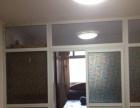 丰台看丹桥富丰园小区 2室1厅1卫 61.86平米