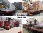 惠州仲恺区物流公司/货运公司/运输公司/惠州仲恺区货运物流网