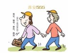 (金阳光出国)淮安本地机构一手办理出国签证