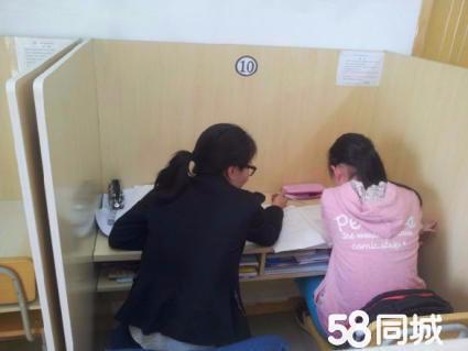 望京一线老师一对一期末冲刺寒假衔接小班课招生中