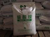 硫酸镍工业级