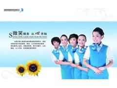 欢迎进入-杭州伊莱克斯冰箱(各网点)售后服务网站电话