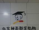 教师(珠心算 口才)