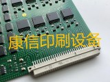 大量供应海德堡印刷机EAK2电路板维修销售