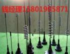 上海招商加盟 家具 投资金额 1万元以下