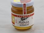 整件15瓶纯天然蜂蜜出口级纯蜂蜜刺槐蜜槐花蜜洋槐蜂蜜蜂产品批发
