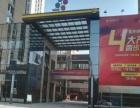 黄泥磅紫荆商业广场餐馆转让个人