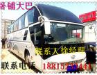 台州到宜春大巴直达客车直达汽车较新时刻表1881523344