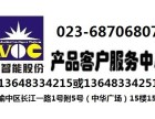 重庆研祥工控机专业售后维修中心 工控机上门维修