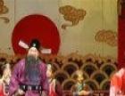 邯郸市戏曲演出公司