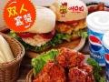 叫只炸鸡做法教学 韩式炸鸡做法 台湾大鸡排培训