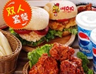 韩式炸鸡教学 台湾鸡排教学 多种炸鸡方法教学