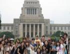 特色日本留学