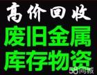 杭州电缆线回收公司电线回收杭州电缆线回收网站旧货回收