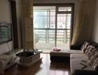 黄海城市花园三居室,精装,适合居家领导住,公司租房