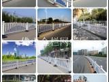 交通护栏厂家,市政护栏,PVC护栏,马路护栏,道路护栏图片