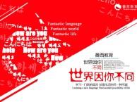 重庆英语培训 番西教育 少儿英语课程从兴趣出发