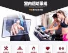 SC运动概念潍坊旗舰店美国速尔跑步机