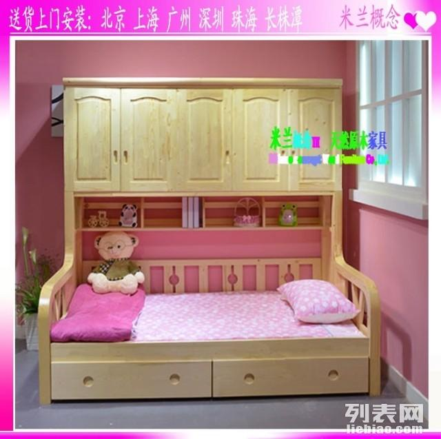 珠海装修 珠海定做家具 珠海实木家具 珠海原木衣柜 鞋柜
