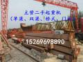 5吨二手龙门吊价格 5吨15米16米18米龙门吊二手多少钱