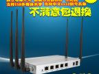 CIBOU/西柏欧EW600 无线路由器远距离万能中继穿墙王AP