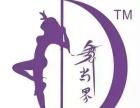 厚街舞尚界舞蹈培训 爵士舞培训,教练班,兴趣班,一对一教