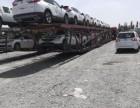 乌鲁木齐小车托运全国各地主要城市流程注意事项!