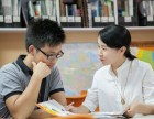 三年级语文数学英语补习班 小学奥数课外学习班