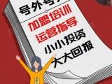 徐州地道餐饮小吃项目,味傲把子肉全国招商加盟中