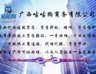 广西建筑资质代办标准及流程