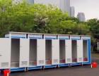 各区环保移动厕所租赁 流动厕所租赁优惠预定中
