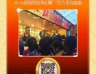 张姐(张秀梅)烤肉拌饭加盟 中餐 官方