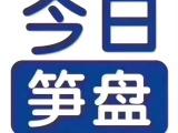 东莞沙田工业用地4000方,有证,可以硬化