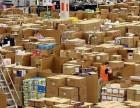 六合区UPS国际快递特快 六合区UPS国际快递邮寄全球各国