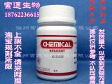批发供应化学试剂分析纯 氢化铝锂 AR100g  四氢化铝锂