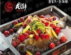山东冠一酒吧式烤鱼店加盟