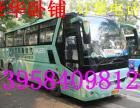 从~温州到咸宁客车 卧铺 汽车(15825669926)