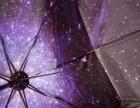 伞坏了,求助!
