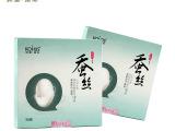 一件代发 韩惠国际 晒后修复淡斑蚕丝冰面膜 舒缓肌肤去红血丝