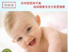 德婴堂-奶娃娃乳房护理 上海催乳师 开奶师 通乳师