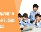 上海初中英语补习班 综合提高英语水平