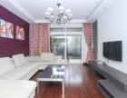 海上海新城(公寓) 3室2厅 13000元海上海新城