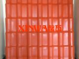 PVC合成树脂瓦 木屋别墅屋面瓦 合成树脂环保轻质瓦片 让利销售