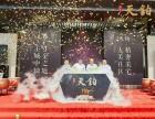 上海杭州启动仪式启动道具干冰启动树倒干冰升降启动台启动道具